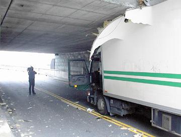 Bridge Accident Claims
